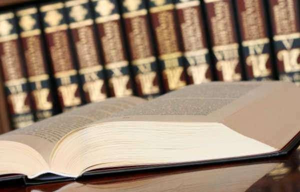 Alabama Probate Court