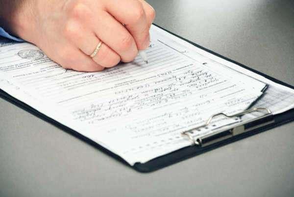 California Probate Forms