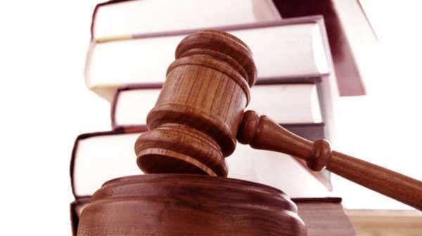 New Hampshire Probate Court